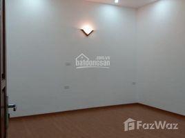 5 Bedrooms House for sale in Gia Thuy, Hanoi Gấp, bán nhà Long Biên 86m2, 4 tầng, chỉ 5.18 tỷ