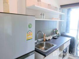 1 Bedroom Condo for sale in Wong Sawang, Bangkok Aspire Ratchada - Wongsawang
