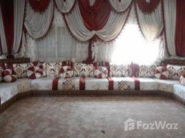 Grand Casablanca Na Anfa Location Villa Casablanca 7 卧室 别墅 租
