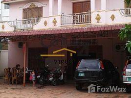 8 Bedrooms Villa for sale in Boeng Kak Ti Pir, Phnom Penh Other-KH-27354