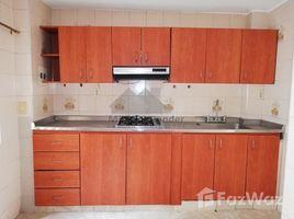 3 Habitaciones Apartamento en venta en , Santander CARRERA 23 NO. 26-72 CONJUNTO RESIDENCIAL EL BOSQUE 3 ETAPA SECTOR E-1