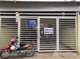 胡志明市 Vinh Loc B Bán nhà mặt tiền đường Vĩnh Lộc, ấp 6, Vĩnh Lộc B Bình Chánh, ngang 5.5mx46m, cách UBND xã 100m 开间 屋 售