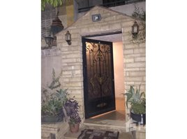 Cairo Apartment 152 Sqm for sale in Ardh Al-golf 2 卧室 住宅 售