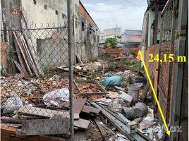 芹苴市 Thoi Binh Nền lớn trung tâm Ninh Kiều - cách Vincom Hùng Vương 200m N/A 土地 售