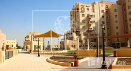 Available Units at Al Thamam 20
