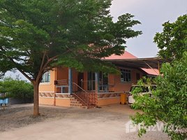 3 Bedrooms Property for sale in Na Ngua, Phetchabun Homeland Phetchabun