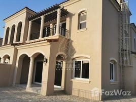 Вилла, 3 спальни на продажу в Layan Community, Дубай Casa Dora