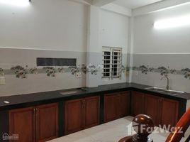 胡志明市 Tan Phu Cho thuê nhà nguyên căn giá rẻ Quận 7, 1 trệt, 1 lầu 2 卧室 屋 租