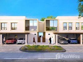 2 Bedrooms Property for sale in Saadiyat Beach, Abu Dhabi Saadiyat Lagoons District Townhouses