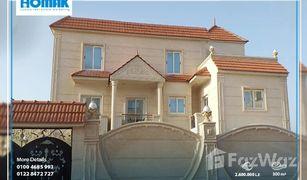 5 Bedrooms Villa for sale in , Alexandria