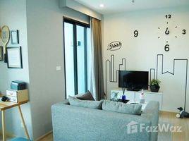 Studio Property for rent in Hua Mak, Bangkok The Base Rama 9 - Ramkhamhaeng