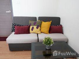 Studio Condo for rent in Bang Talat, Nonthaburi Supalai Loft Chaeng Wattana