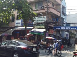 胡志明市 Ward 26 Nhà MT 363 Đinh Bộ Lĩnh, P26, Q. Bình Thạnh (có HĐT 40 triệu/tháng) giá chỉ 12,5 tỷ 开间 屋 售