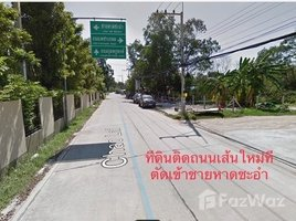 N/A Land for sale in Cha-Am, Phetchaburi Land For Sale 6 Rai 180 sqw. Soi Chao Lai 6