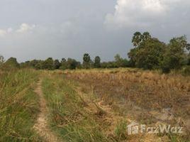 N/A Land for sale in Spean Thma, Phnom Penh Other-KH-70078
