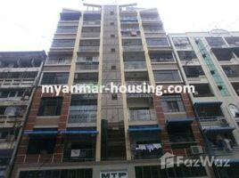 ဗိုလ်တထောင်, ရန်ကုန်တိုင်းဒေသကြီး 3 Bedroom Condo for sale in Botahtaung, Yangon တွင် 3 အိပ်ခန်းများ ကွန်ဒို ရောင်းရန်အတွက်