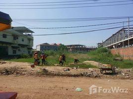 N/A Land for sale in Veal Sbov, Phnom Penh Other-KH-52082
