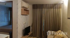 Available Units at Emerald Residence Ratchada