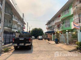 巴吞他尼 Khlong Sam Pairinsiri Rangsit - Klong 3 4 卧室 联排别墅 售