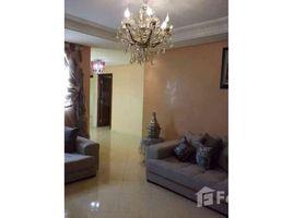 3 غرف النوم شقة للإيجار في NA (Skhirate), Rabat-Salé-Zemmour-Zaer Appartement a louer