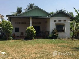 N/A Property for sale in San Kor, Kampong Thom Land for Sale with House in Kompongthom