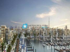 1 Bedroom Apartment for sale in La Mer, Dubai La Rive