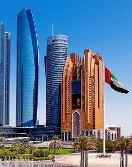 Properties for sale in in Abu Dhabi, United Arab Emirates