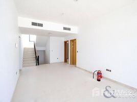 迪拜 Palma Residences 5 卧室 别墅 售