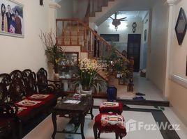 河內市 Dich Vong Hau Cho thuê căn nhà riêng ngõ 61 phố Phạm Tuấn Tài. DT 70m2 x 4 tầng, mỗi tầng 2 phòng có ĐH, NL 开间 屋 租