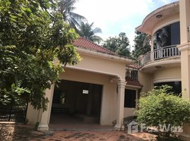 6 Bedrooms House for sale in Ta Khmao, Kandal Other-KH-82283