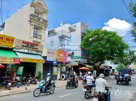 Studio House for sale in Tan Quy, Ho Chi Minh City Bán nhà góc 2 MT đường Tân Quý, 4.15x18m nở hậu, nhà đủ lộ giới, trệt, 3 lầu đúc. Giá 12.5 tỷ TL