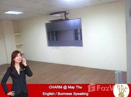 ဒဂုံမြို့သစ်အနောက်, ရန်ကုန်တိုင်းဒေသကြီး 1 Bedroom Condo for sale in Kyauktada, Yangon တွင် 1 အိပ်ခန်း ကွန်ဒို ရောင်းရန်အတွက်