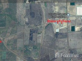 Banteay Meanchey Ou Beichoan Other-KH-72457 N/A 土地 售