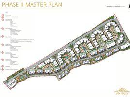 Giza Cairo Alexandria Desert Road Pyramids Hills 5 卧室 联排别墅 售