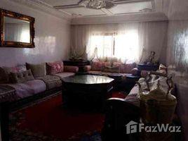 5 غرف النوم منزل للبيع في NA (Temara), Rabat-Salé-Zemmour-Zaer Maison3 face 120m à vendre à hay elwarda