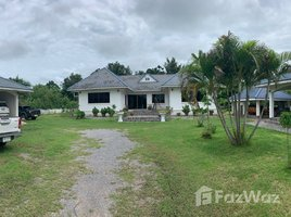 3 Schlafzimmern Haus zu verkaufen in Han Na Ngam, Nong Bua Lam Phu Country House with Land For Sale in Nong Bua Lam Phu
