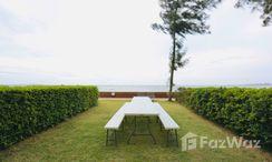 Photos 2 of the Communal Garden Area at Sandbox Beachfront Villa