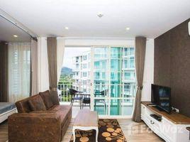 Кондо, 1 спальня в аренду в Нонг Кае, Хуа Хин Summer Hua Hin