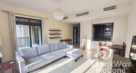 Available Units at Yansoon 8