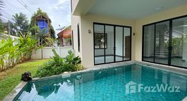 Available Units at The Privacy Chaweng