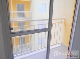 北里奥格兰德州 (北大河州) Fernando De Noronha Jardim Tatiana 2 卧室 房产 租