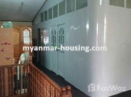 Yangon Kamaryut 4 Bedroom House for sale in Kamayut, Yangon 4 卧室 屋 售