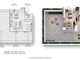 1 غرفة نوم عقارات للبيع في , دبي Azizi Fawad Residence