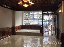 8 Phòng ngủ Nhà mặt tiền bán ở Xuân Hà, Đà Nẵng Bán nhà 4 tầng MT Hà Huy Tập, nhà xây kiên cố bên cạnh kẹp kiệt thoáng, chính chủ
