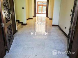 迪拜 Al Barari Villas Acacia 7 卧室 别墅 售