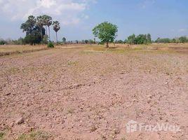 N/A Land for sale in Den Yai, Chai Nat 72 Rai Land in Hankha, Chai Nat for Sale
