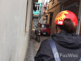 N/A Đất bán ở La Khê, Hà Nội CC bán đất lô góc Lê Trọng Tấn - HĐ, ô tô vào nhà, 39m2. Giá 2.2 tỷ, LH +66 (0) 2 508 8780