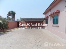 3 Bedrooms House for sale in Svay Dankum, Siem Reap Other-KH-20365