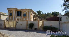Available Units at Al Yash