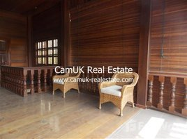 3 Bedrooms House for sale in Svay Dankum, Siem Reap Other-KH-20362
